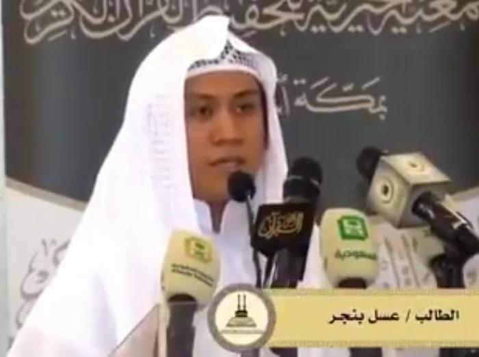 CEK FAKTA: Tidak Benar Berita Orang Indonesia Jadi Imam Masjidil Haram